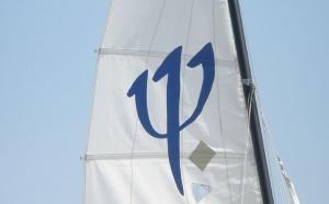 Le Club Med dans le vert au premier semestre 2009-2010
