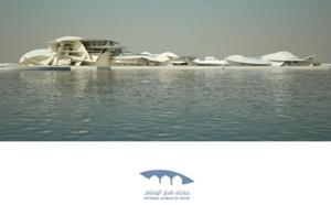 Qatar : 5 nouveaux hôtels et 1 parc d'attractions pour 2018
