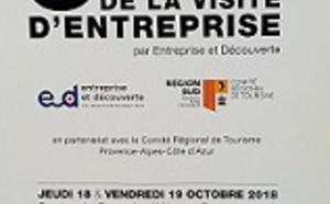 La ville d'Aix-en-Provence accueille la 3e Rencontre Nationale de la Visite d'Entreprise