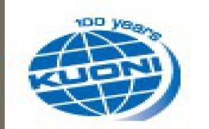 Kuoni : dans le rouge en 2005