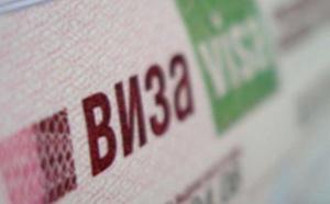 Russie: L'e-Visa pour Kaliningrad, avant un développement total en 2021