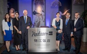 Francfort : ouverture d'un 1er hôtel co-brandé Jin Jiang Int. et Radisson Hotel Group