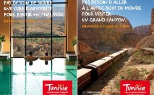 Amel Hachani, (ONTT) : « Le budget réservé au marché français a augmenté de 70% ! »