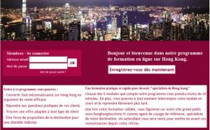 Hong Kong lance son e-learning