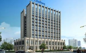 Chine : Ascott va ouvrir sa première résidence à Xiamen fin 2012