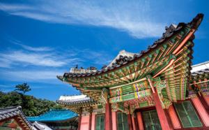 Corée du Sud: L'autorisation électronique de voyage, c'est pour 2021