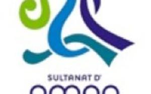 OT Sultanat d'Oman : 7 sessions de formation programmées en septembre et octobre