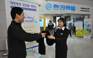 Pendant l'hiver, Korean Air met en place un vestiaire