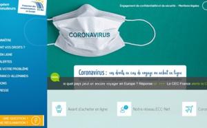 Le Centre Européen des Consommateurs (CEC) part en guerre contre les sites de voyages en ligne !