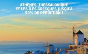 Aegean Airlines ajoute de nouvelles dessertes entre la France et la Grèce en 2021