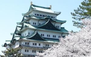 Japon : webinar sur la préfecture d'Aichi le 14 mars