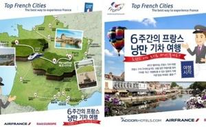 """Corée du Sud : Atout France primé pour sa campagne """"Top French Cities"""""""