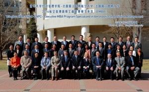 Chine : lancement d'un Executive MBA Aéronautique à Pékin