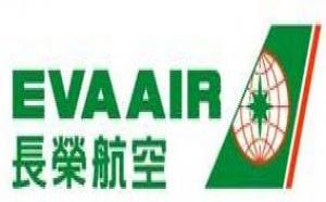 Eva Air : tarifs promos vers 18 destinations en Asie