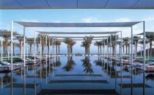 Sultanant d'Oman : The Chedi Muscat 5* réouvre ses portes