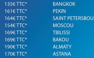UIA propose l'aller-retour entre Paris et Bangkok pour 399 € aux agents de voyages