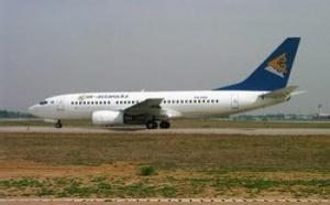 Miles and More : Air Astana s'associe à Lufhtansa