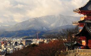 """Japon : Kyoto a nouveau élue """"Meilleure ville au monde"""""""
