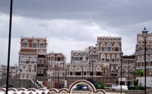 Yémen : une nouvelle compagnie domestique pour 2008