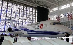 Construction aéronautique : la Chine va-t-elle changer la donne ?