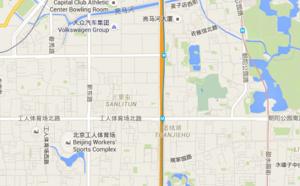 Pékin : le quartier de Sanlitun est l'objet de menaces pour Noël