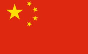 Chine : le prix du visa en délai d'obtention standard augmente de 25 €