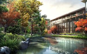 Four Seasons Hotel ouvrira un hôtel à Kyoto en octobre