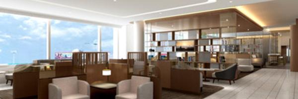 Beijing : Hainan Airlines ouvre un nouveau salon pour ses passagers VIP