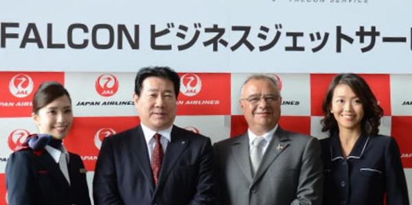 Japan Arlines lance un service de Jet au départ de Paris