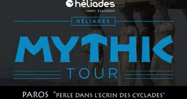 MythicTour Héliades à Paros : troisième journée de découverte