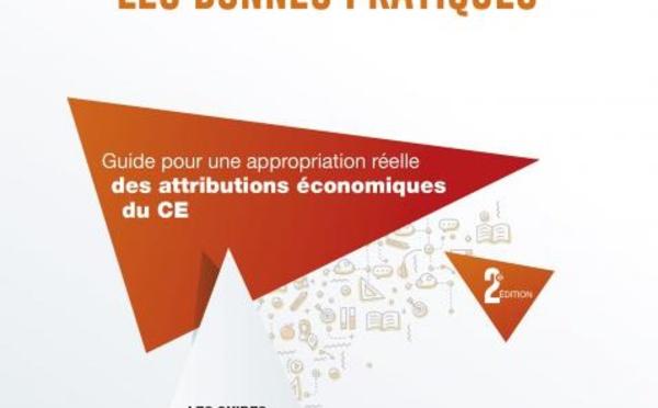 """L'ouvrage """"Comité d'entreprise : les bonnes pratiques"""" actualisé"""