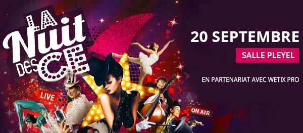 Paris : la 3e Nuit des CE se tiendra le 20 septembre 2017