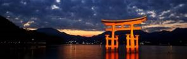 Paris : ouverture d'un bureau du Setouchi Tourism Authority (Japon)