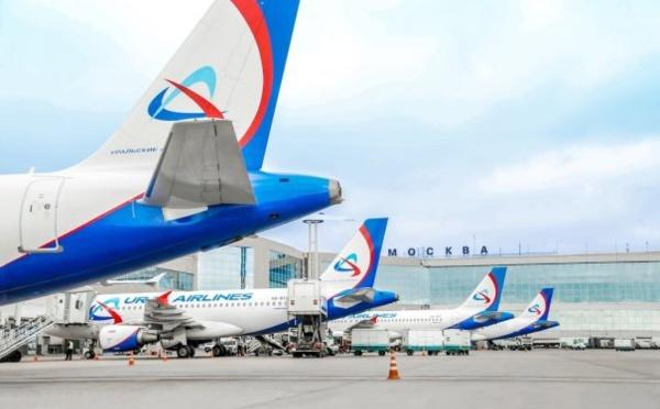 Ural Airlines lance un vol Bordeaux - Moscou
