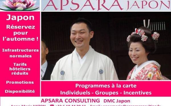 APSARA JAPON : RESERVEZ POUR L'AUTOMNE !