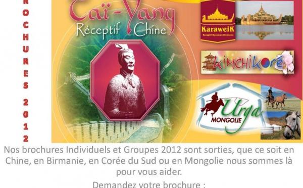 TAI YANG :LES BROCHURES INDIVIDUELS ET GROUPES  2012 SONT SORTIES!