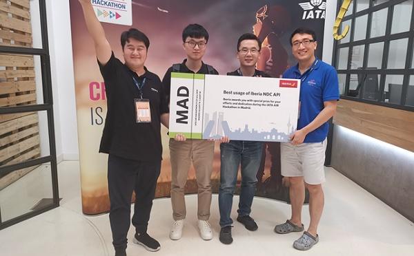 IATA : une entreprise chinoise remporte le hackathon