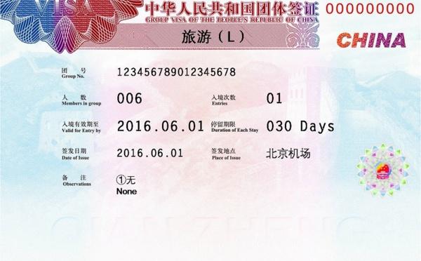 Chine: Plus d'eVisa de groupe émis durant les fêtes