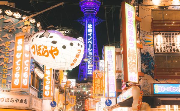 Un séminaire sur le Japon à ne pas manquer sur le salon IFTM Top Resa (Salle Tokyo / Stand 1-U127) !