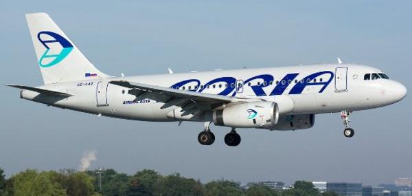 Adria Airways dépose le bilan