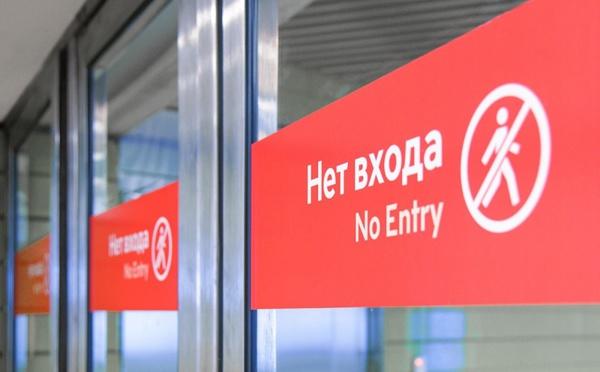 Russie : le gouvernement prolonge les restrictions d'entrée des étrangers