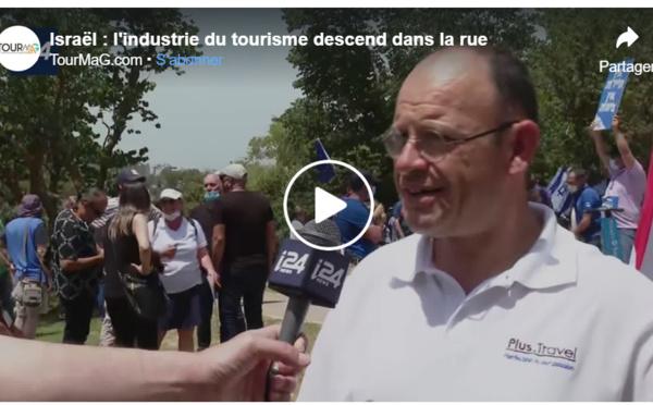Israël : l'industrie du tourisme descend dans la rue