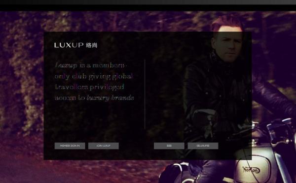 Luxe : Luxup lance un site pour les touristes chinois de passage à Londres