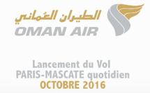Oman Air célèbre son passage en vol quotidien au départ de Paris